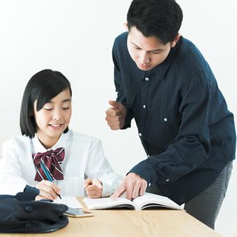 プロ講師による直接指導